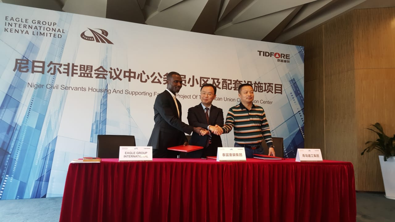 eagle group partnership with tidfore