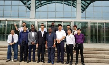 Eagle Group International Ltd. and Chindao Mining Group investment contract-5
